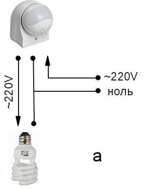 Как подключить датчик движения к лампочке схема