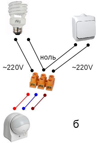 Схема датчика в цепи